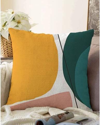 Obliečka na vankúš s prímesou bavlny Minimalist Cushion Covers Artistry, 55 x 55 cm