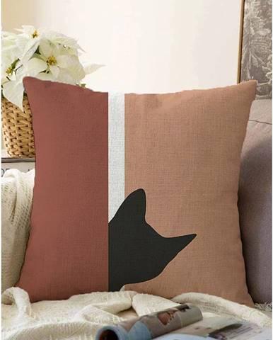 Obliečka na vankúš s prímesou bavlny Minimalist Cushion Covers Kitten, 55 x 55 cm
